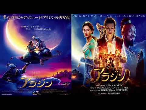 アラジンメドレー 2019 –  Aladdin (2019)Japanese OST SoundTrack