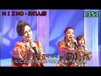 演歌・歌謡曲・チャンネル 151