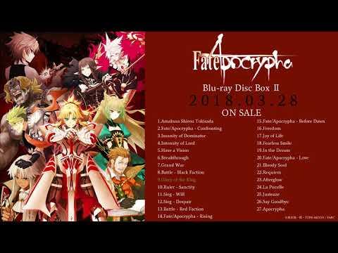 TVアニメ 「Fate/Apocrypha」Blu-ray Disc Box Ⅱ 特典CDオリジナルサウンドトラック 試聴映像