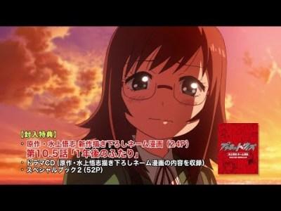 『プラネット・ウィズ』 Blu-ray BOX 第2巻 発売告知CM (12/21発売)
