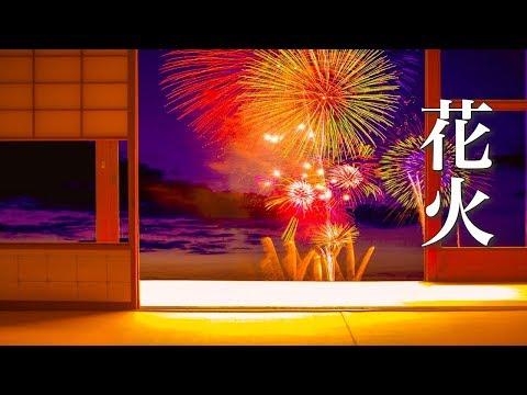 花火【オーケストラver.】美しく切ない、ノスタルジックな音楽【癒しBGM】