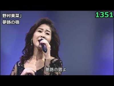 演歌・歌謡曲・チャンネル 155