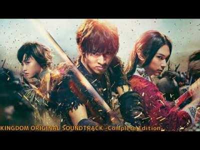 KINGDOM/ 映画「キングダム」オリジナル・サウンドトラック -完全版- Yutaka Yamada