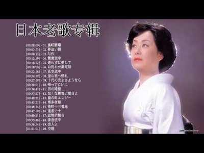 日本老歌专辑 ♪♪ 懐メロ歌謡曲 100 盛り場演歌メドレー