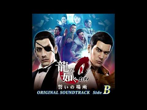 | SEGA SOUND TEAM – 恋のディスコクイーン | Yakuza 0 OST (Side B) |