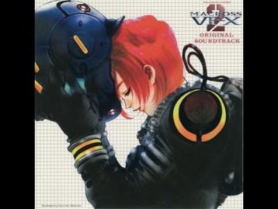 ゲームオーバー(Game Over) ~ マクロス VF-X2 オリジナル・サウンドトラック