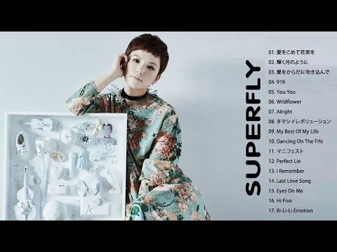 Superfly Best Songs 2018 –  Superfly の人気曲 Superfly  – ヒットメドレー   Superfly 最新ベストヒットメドレー 2018