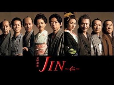 日曜劇場「JIN-仁-」メインテーマ