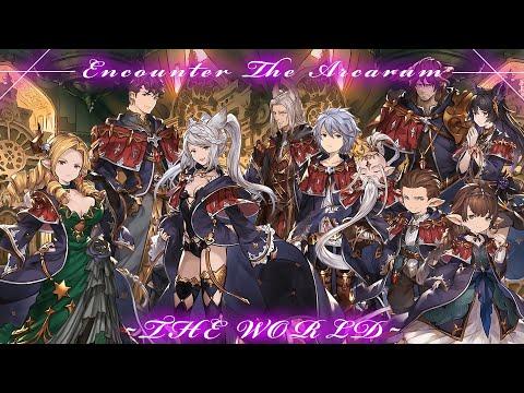 【最高音質/グラブル】THE WORLD / アーカルムの転世 歌詞付き BGM/Thema  -New World Order/新世界秩序-  OST 【Granblue Fantasy】
