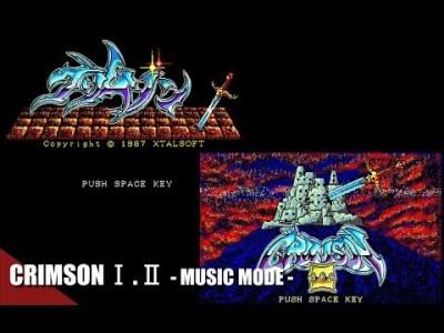 【MUSIC MODE】PC88 CRIMSONⅠ・Ⅱ(クリムゾンⅠ・Ⅱ) サウンドトラック / FM音源・収録数50曲