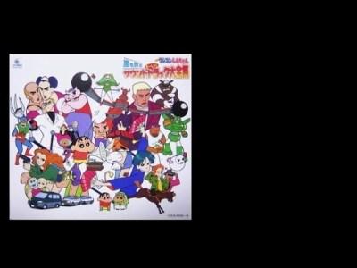 映画 クレヨンしんちゃん OST (オリジナル・サウンド・トラック) 93~03