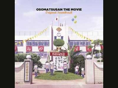 【Osomatsu-san The Movie OST】 01 – ネコとディスコとサカナ