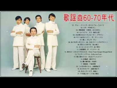 60年代70年代 ヒット曲 || 懐かしのヒットソング 60-70年代 || 涙が出るほど懐かしい心に残る名曲 ~邦楽集~