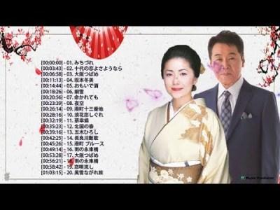 日本の歌演歌經典 ♪♪ 昭和演歌メドレー 歌謡曲