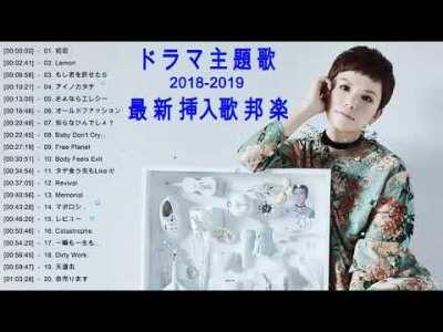 J Pop ドラマ主題歌 ♪ღ♫ドラマ主題歌 2018 2019 最新 挿入歌 邦楽 メドレー Vol  4