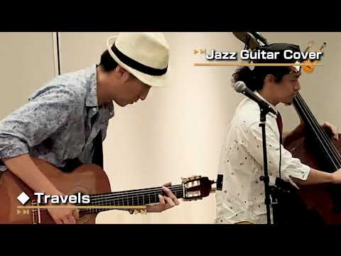 19 09 27 Travels / Pat Metheny – Jazz Guitar Cover