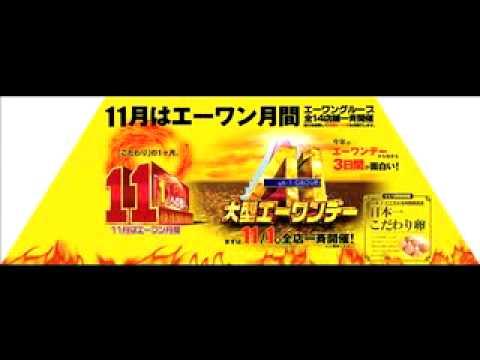 パチンコ ノンストップ ディスコ MIX  LIVE BGM ユーロビート