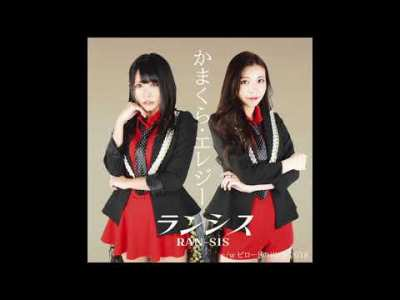 歌謡ダンスボーカルグループ「ランシス」1stデモCD-R試聴用音源