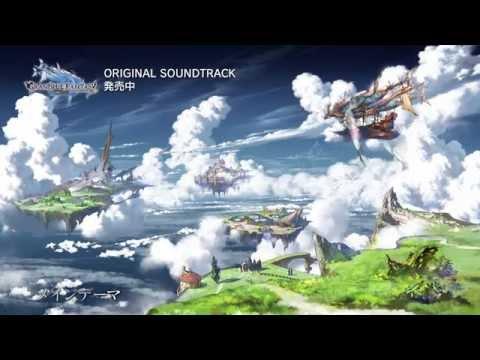 「グランブルーファンタジー オリジナルサウンドトラック」視聴PV