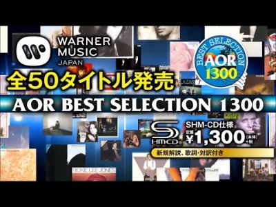 AOR BEST SELECTION 1300