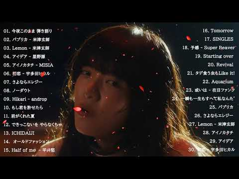 J Pop ドラマ主題歌 ♪ღ♫ドラマ主題歌 2018 2019 最新 挿入歌 邦楽 メドレー Vol.02