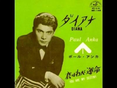 ダイアナ ポール・アンカ 1957