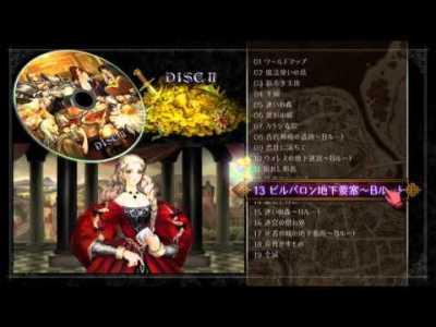 ドラゴンズクラウン オリジナル・サウンドトラック 試聴PV