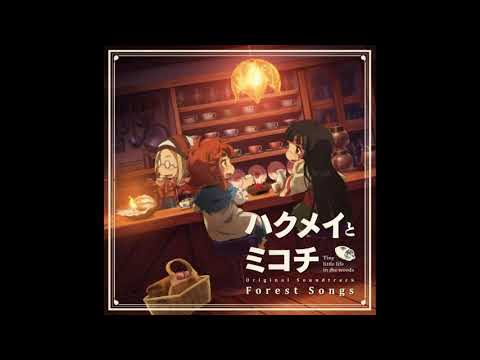 Hakumei to Mikochi Original Soundtrack [OST]: Forest Songs