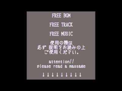 【HIPHOP / R&B フリートラック】 FREE MUSIC 【title:drank_3block】 フリーミュージック 【無料BGM】