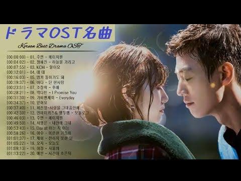 韓国ドラマOST名曲ー韓国人気バラードーanonaya 4