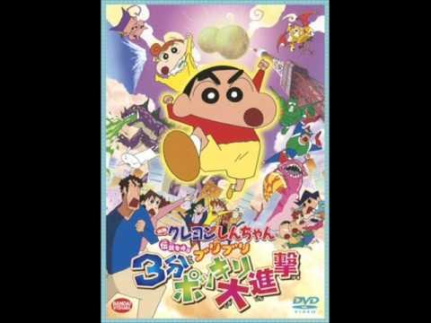 映画クレヨンしんちゃん-21世紀を手に入れろ- BGM