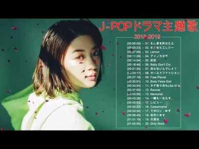 J Pop ドラマ主題歌 ♪ღ♫ドラマ主題歌 2018 2019 最新 挿入歌 邦楽 メドレー Vol  3