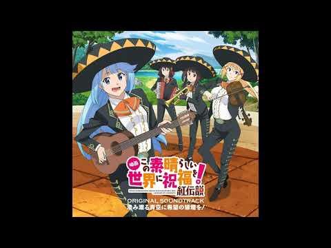 KonoSuba Legend of Crimson Original Soundtrack: Sumiwataru Aozora ni Kibou no Noroshi wo! [OST]