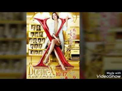 ドクターX サウンドトラック 音楽 Countdown to Heaven