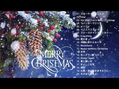 人気 クリスマスソング 2020 🎄 クリスマスソング ベスト2020 🎄 定番の邦楽クリスマスソング メドレー 名曲 人気曲
