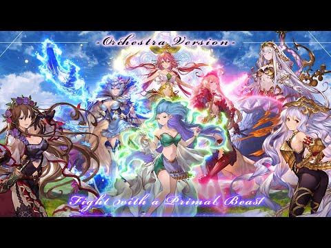 【最高音質/グラブル】大星晶獣との戦い / Fight with a primal beast   BGM / OST  ( 通常版+オーケストラVer )【GRANBLUE FANTASY】