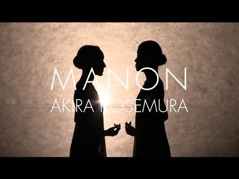 【CM】Akira Kosemura – MANON