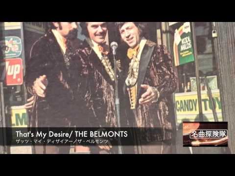【名曲探険隊】ディオン・アンド・ザ・ベルモンツ(Dion&THE BELMONTS)