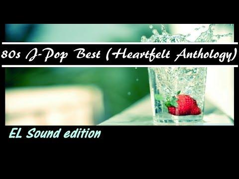 80s J Pop【超高音質EL】SEPC1000μ/6.3V 〔音質テスト〕