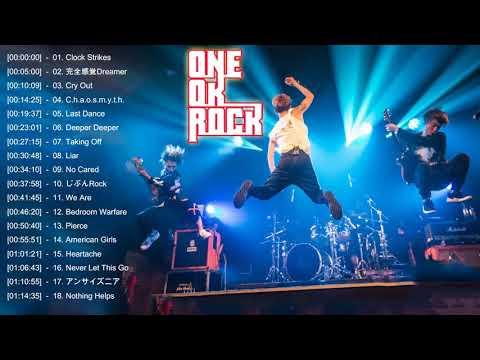 ONE OK ROCK メドレー作業用 || ONEOKROCK神曲メドレー〈ワンオク〉〈高音質〉〈おすすめ曲まとめ〉