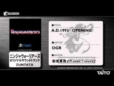 【試聴】A.D.1993 (OPENING) / ニンジャウォーリアーズ オリジナルサウンドトラック