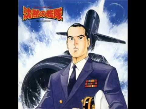 [ドラマCD] 沈黙の艦隊 バーチャル・サウンド・ムービー DISC1