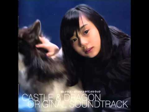 城とドラゴン オリジナルサウンドトラック 「城下町」
