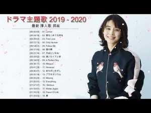 ドラマ主題歌 2020最新 ♥♥♥ 人気 ドラマ主題歌 映画 名曲 邦楽 挿入歌 ♥♥♥J-POP 邦楽 ベストヒット曲 メドレー