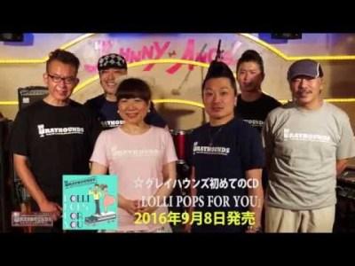 グレイハウンズのCD『LOLLI POPS FOR YOU』発売!!