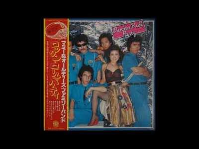 マミー&オールディーズ・ファミリー・バンド 『 サンライト・ツイスト 』