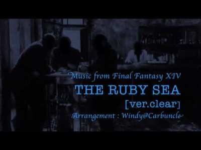 【FF14 BGM Arrange】JAZZ 紅玉海 – THE RUBY SEA – [ver. clear]【Windy】