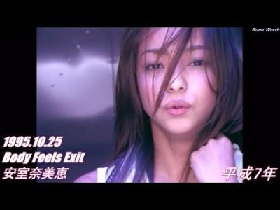 1000曲超❗️令和に聴きたい平成ヒットソングメドレー 2  ~japanese heisei hit song medley