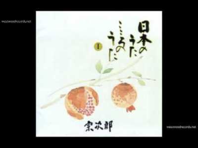 オカリナ 宗次郎 Sojiro / 里の秋 – 日本のうた こころのうた1 –