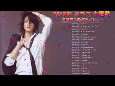 最新 ドラマ主題歌 映画 人気 挿入歌 BGM 邦楽 メドレー Vol.3